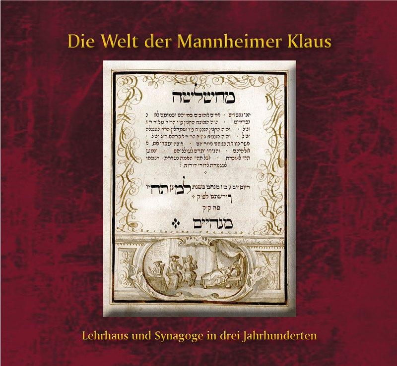 Klaus-Synagoge_800.jpg