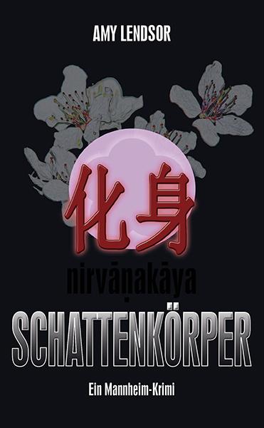 Schattenkoerper_Cover_600.jpg